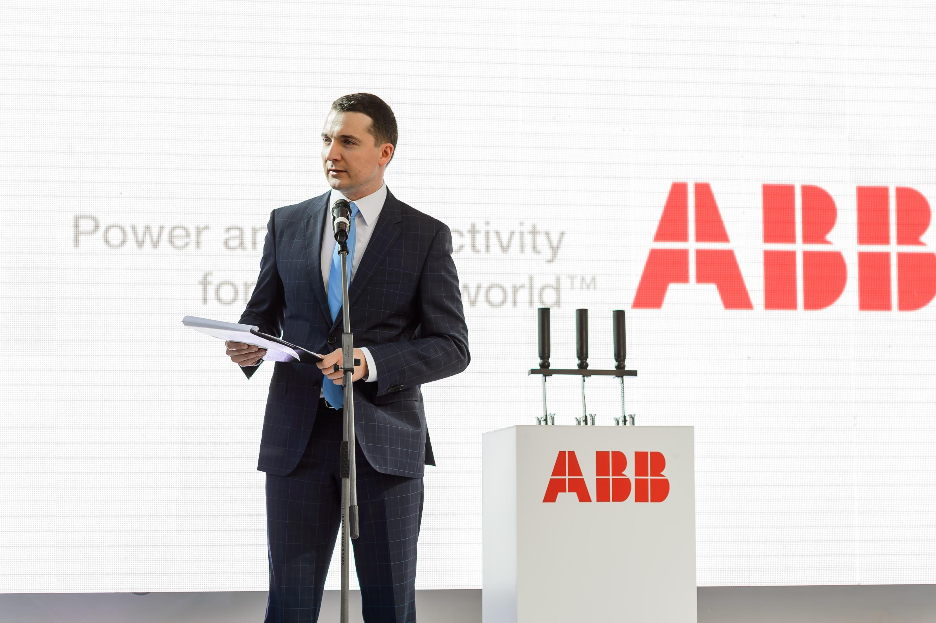 АББ Технополис Открытие